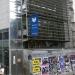 Affichage sauvage sur la Bibliothèque de la Goutre d'Or