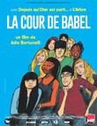 LA+COUR+DE+BABEL.JPG