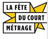 Paris, paris 10e, médiathèque françoise sagan, cinéma,