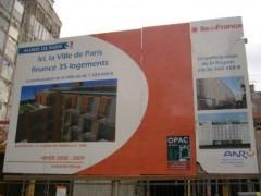 rue Myrha mars 2008 -4-.JPG