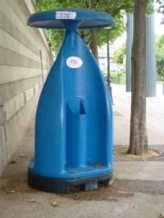 PHOTOS - urinoir quai de Seine web-.jpg