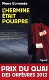 paris,prix,quai-des-orfèvres,Pierre-Borromée