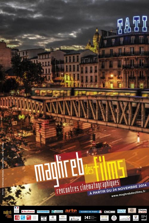 paris,louxor,cinéma,maghreb