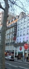 paris,musée-érotisme,paul-amar